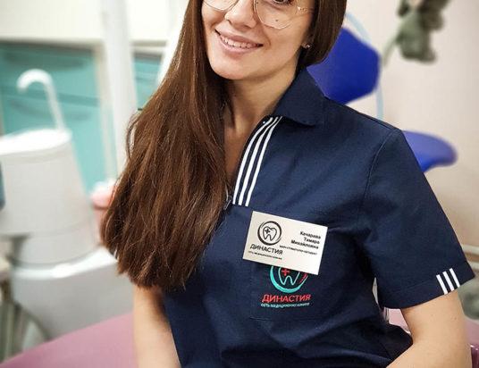 Качарава Тамара Михайловна